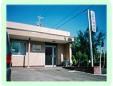 山田犬猫病院