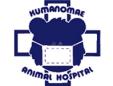 熊の前動物病院
