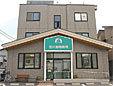 宮川動物病院