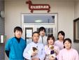 若松獣医科病院