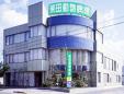 柴田動物病院