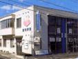 福岡動物医療センター/春日
