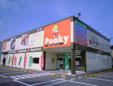 ペットハウスプーキー西尾店